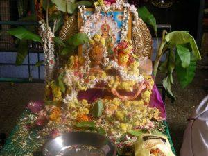 ಶ್ರೀಸ್ವರ್ಣಗೌರೀ ವ್ರತ Sri Swarnagauri Vrata @ Sri Ganesha Mandiram | Bangalore | India